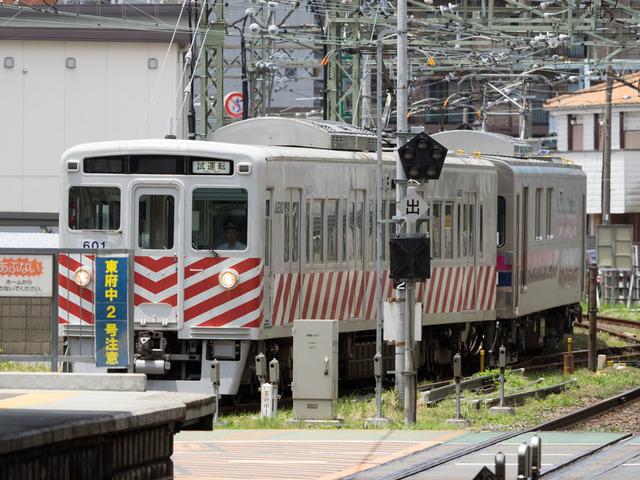 京王電鉄15