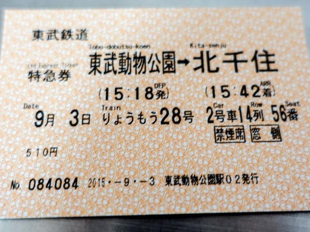 東武線05