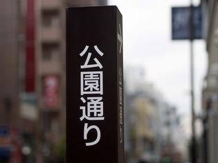 あつぎ国際大道芸3