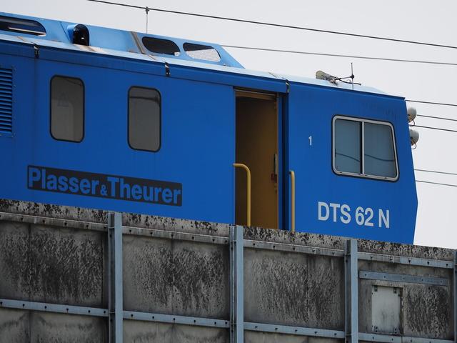 DTS0001