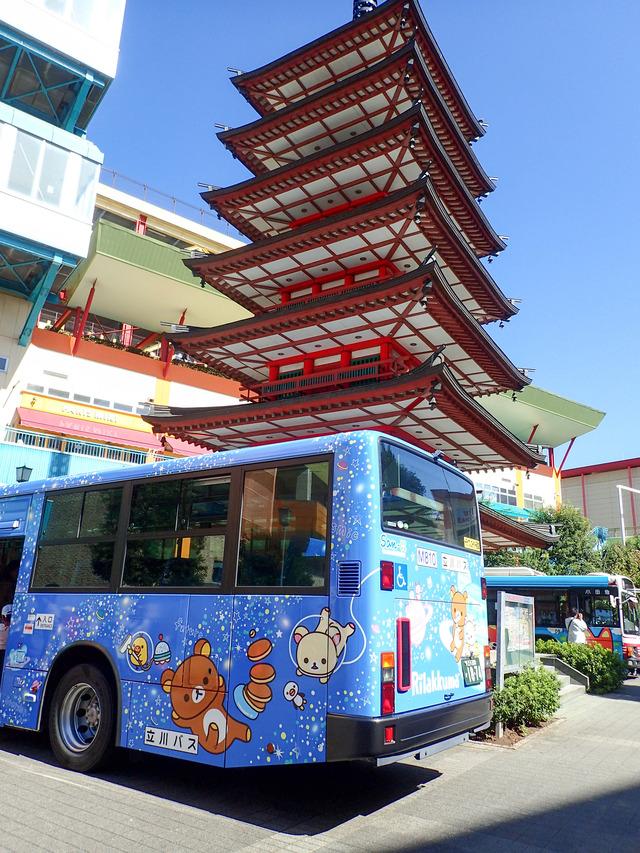 立川バス1