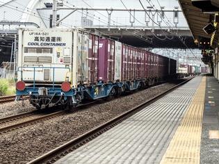 EF210-169貨物3