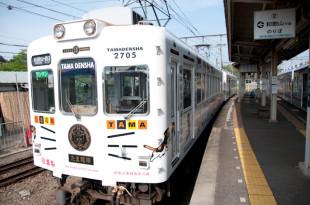 貴志川線2