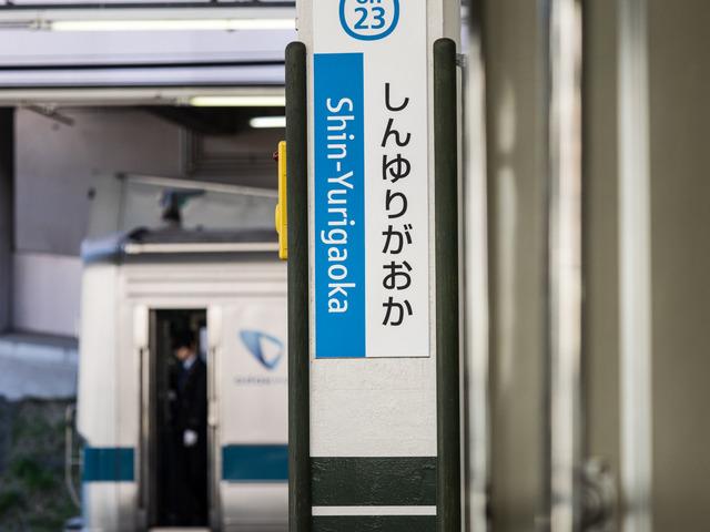 新百合ヶ丘駅1