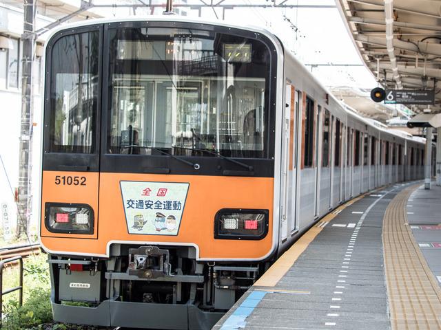 東武鉄道50050系1