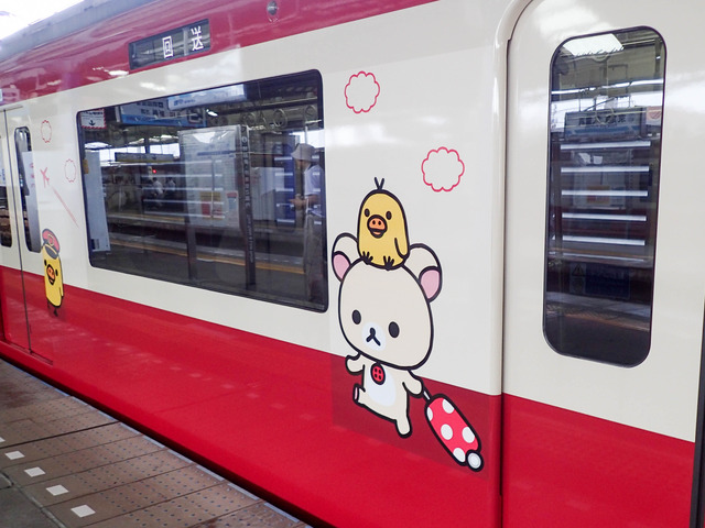 京浜急行10