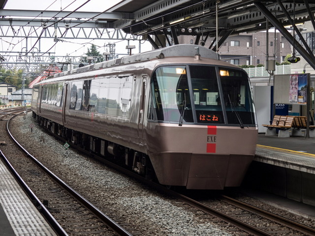 EXE秦野駅1