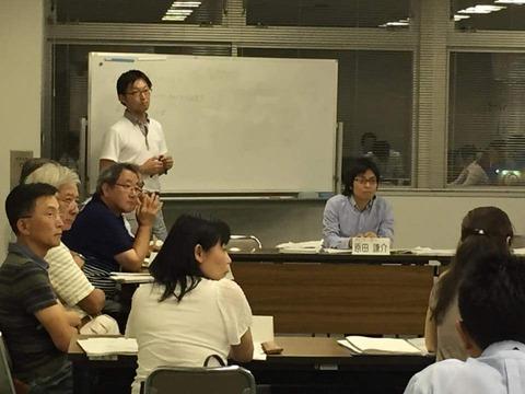 第3回市民委員会(富津市役所)