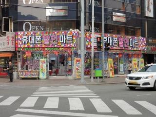 韓国釜山で中古スマホ発見?