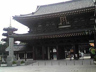 kawasakii