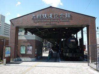 1鉄道記念館玄関