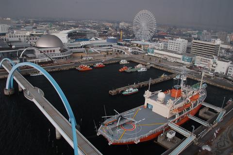 nagoyako