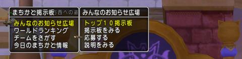 スクリーンショット (21837)
