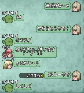 スクリーンショット (37136)
