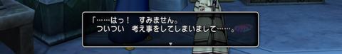 スクリーンショット (28890①)