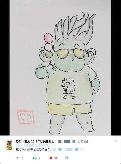 スクリーンショット (39183①)