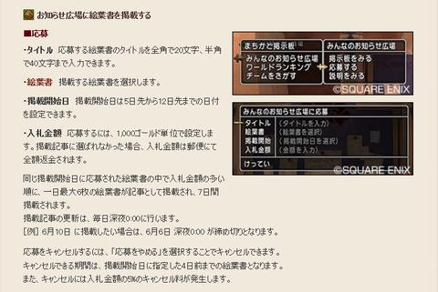 スクリーンショット (21817)