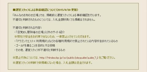 スクリーンショット (21818)