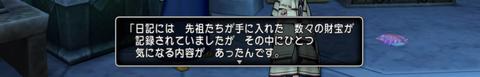 スクリーンショット (28894①)