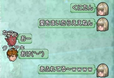 スクリーンショット (37100)