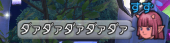 スクリーンショット (30199①)