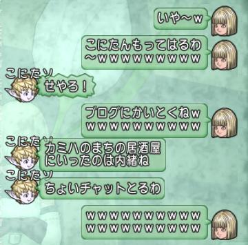 スクリーンショット (37179)
