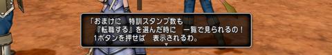 スクリーンショット (30479①)
