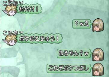 スクリーンショット (37171①)