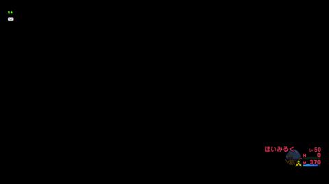 スクリーンショット (2313)