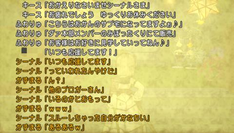 スクリーンショット (36391①)