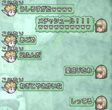 スクリーンショット (37165)