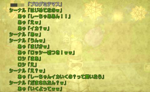 スクリーンショット (36402①)