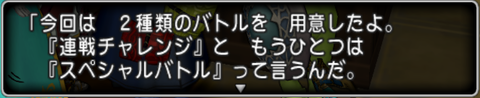 スクリーンショット (2501)