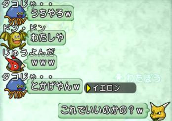 スクリーンショット (2522)
