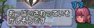 スクリーンショット (30259①)