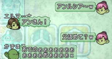 スクリーンショット (39456②)