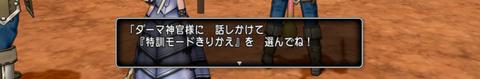 スクリーンショット (30478①)