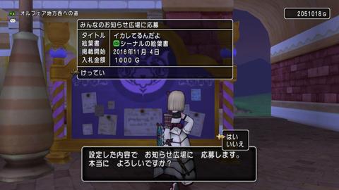 スクリーンショット (21844)