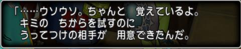 スクリーンショット (2499)