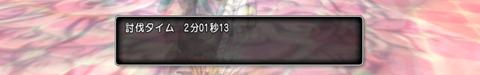 スクリーンショット (34733)