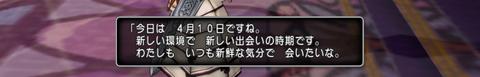 スクリーンショット (34727①)