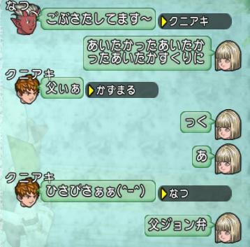スクリーンショット (37098)