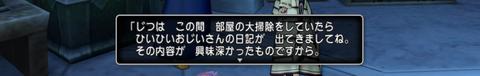 スクリーンショット (28891①)