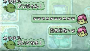 スクリーンショット (39456③)