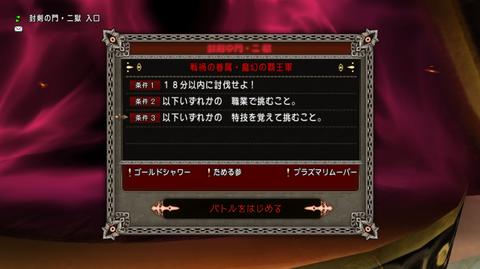 スクリーンショット (27709)