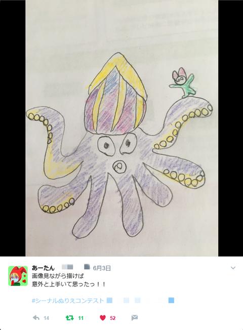 スクリーンショット (39181①)