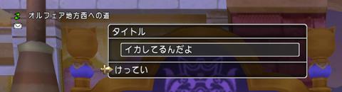 スクリーンショット (21839)