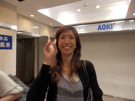 田中姿子blog : 愛子の「あ」