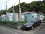 群馬横川局