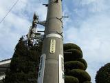 信州の電柱